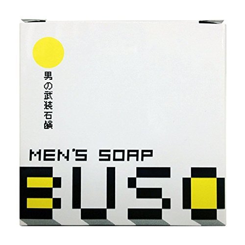 男性美容石鹸 BUSO 武装 メンズソープ