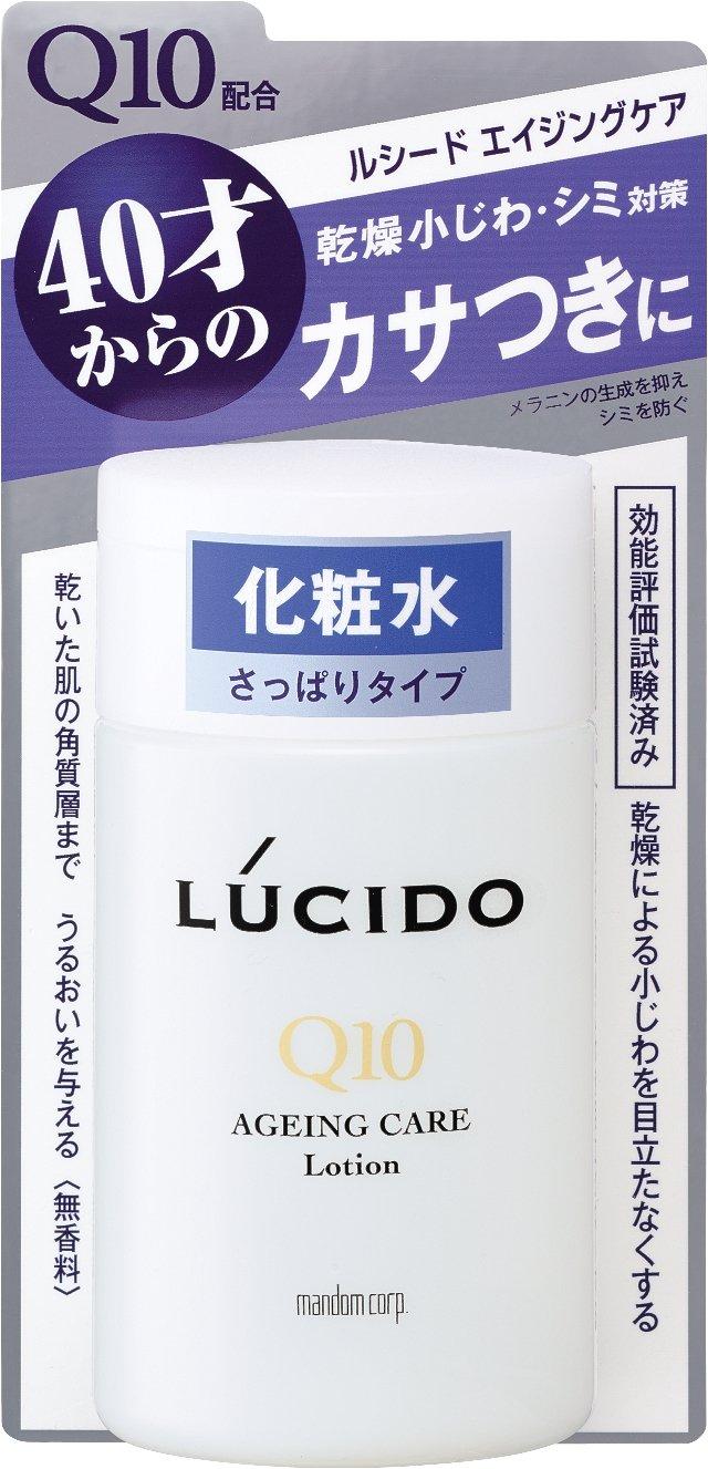 マンダム ルシード 薬用フェイスケア化粧水