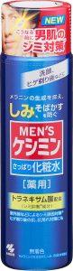 Men'sケシミン化粧水