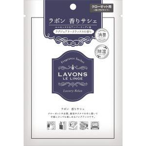 ラボン 香りサシェ (香り袋) ラグジュアリーリラックス