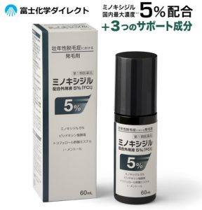 ミノキシジル配合外用液5% FCI
