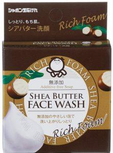 シャボン玉 シアバター洗顔