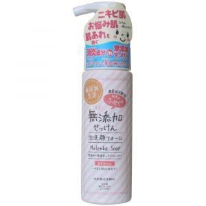 肌荒れ防ぐ薬用無添加 洗顔フォーム